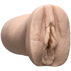 Vicky Vette The Quickie UR3 Pocket Pussy Sex Toy Product