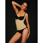 Valentina Seamless Slimming Cami Nude Small/Medium