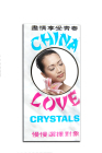 Chinese Love Crystals