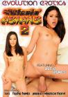 Blazin Asians 02 Sex Toy Product