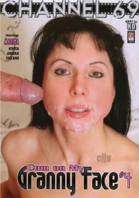 Asian butt young