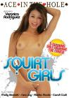 Squirt Girls Sex Toy Product