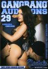 Gangbang Auditions 29 Sex Toy Product