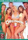 Orymania 03 {5 Disc Set} Sex Toy Product
