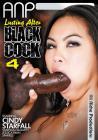 Lusting After Black Cock 04