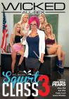 Squirt Class 03 Sex Toy Product