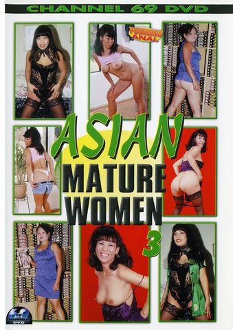 Asian Mature Women 03