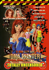 3pk Dna Hunter 1-3 Boxed Pack