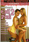 Evil Pink 02 [double disc] Sex Toy Product