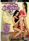 Ass 4 Cash 03