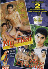 My Thai Rice Dreams  Sex Toy Product