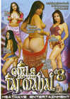 Girls Of Taj Mahal 08 Sex Toy Product