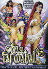 Girls Of Taj Mahal 06