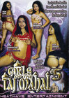 Girls Of Taj Mahal 05