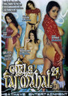 Girls Of Taj Mahal 04 Sex Toy Product