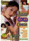 Asian Coed Cooze 