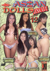 Asian Dolls Uncut 12