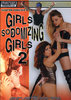 Girls Sodomizing Girls 02