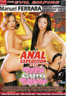 Anal Expedition 01  teen Cum Squad