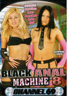 Black Anal Machine 08
