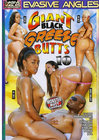 Giant Black Greeze Butts 10 Sex Toy Product