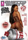 Ghetto Booty 31 Sex Toy Product