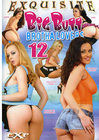 Big Butt Brotha Lovers 12 Sex Toy Product