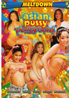 Asian Pussy Playground