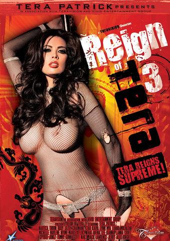 Reign Of Tera 03 - Tera Patrick