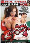 Anal Acrobats 04 [double disc]