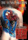 Oni Tensei Complete [double disc]