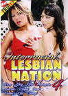 Interracial Lesbian Nation 04