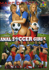Anal Soccer Girls Sex Toy Product