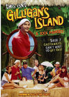This Isnt Gilligans Island