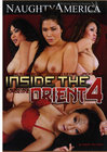 Inside The Orient 04