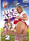 Big Ass Cheerleaders 02