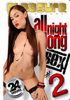 24hr All Night Long Sex 02 Sex Toy Product