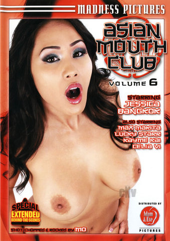 Asian Mouth Club 06