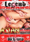 16hr Asian Chicks Fuck Better {4 Dis