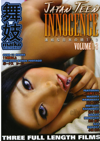Japan Teen Innocence (3 Disc Set)