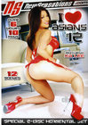 I Love Asians 12 [double disc]