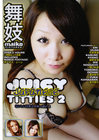 Juicy Japanese Titties 02