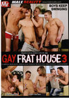 Gay Frat House 03