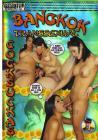 Bangkok Transsexual Cocksuckas Sex Toy Product