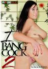 I Bang Cock 02 Sex Toy Product
