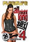 24hr All Night Long Sex 04 Extreme