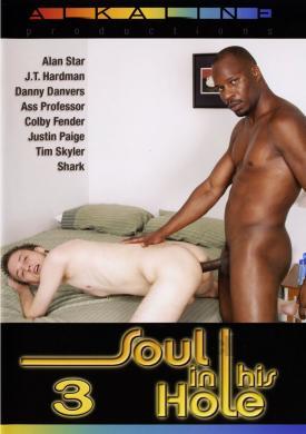 Soul in da hole sex