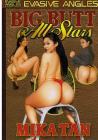 Big Butt All Stars Mika Tan Sex Toy Product