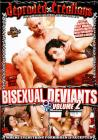 Bisexual Deviants 02 Sex Toy Product