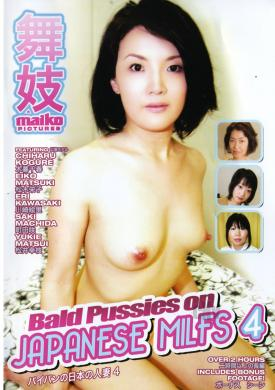 Bald Pussies On Japanese Milfs 04